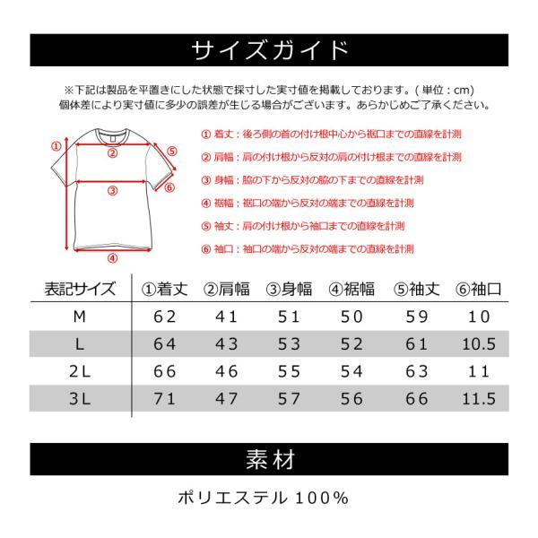 ロングTシャツ メンズ プリント Tシャツ 長袖 吸汗速乾 ドライメッシュ ストレッチ カットソー ロンT 通販M1 RQ0878|limited|20