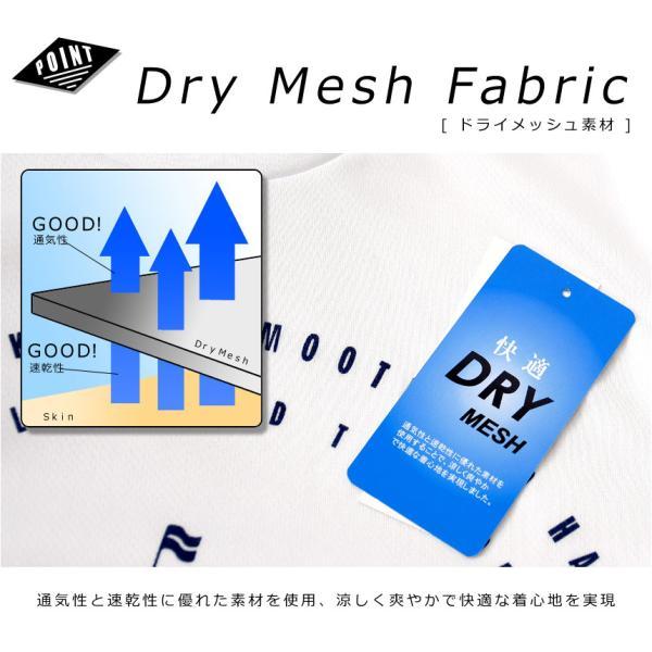 ロングTシャツ メンズ プリント Tシャツ 長袖 吸汗速乾 ドライメッシュ ストレッチ カットソー ロンT 通販M1 RQ0878|limited|03