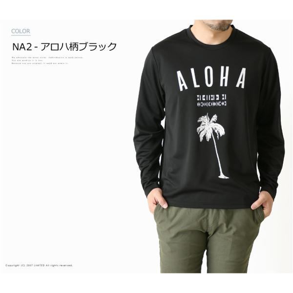 ロングTシャツ メンズ プリント Tシャツ 長袖 吸汗速乾 ドライメッシュ ストレッチ カットソー ロンT 通販M1 RQ0878|limited|05