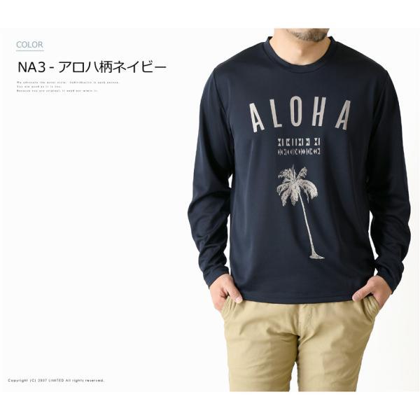 ロングTシャツ メンズ プリント Tシャツ 長袖 吸汗速乾 ドライメッシュ ストレッチ カットソー ロンT 通販M1 RQ0878|limited|06