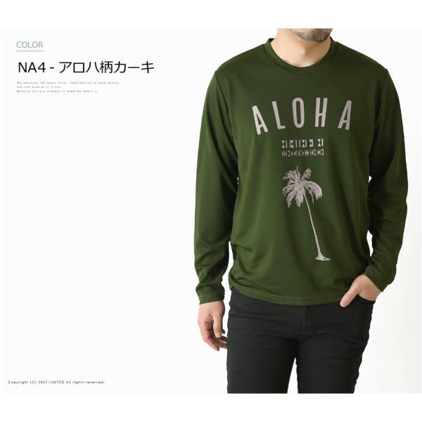 ロングTシャツ メンズ プリント Tシャツ 長袖 吸汗速乾 ドライメッシュ ストレッチ カットソー ロンT 通販M1 RQ0878|limited|07