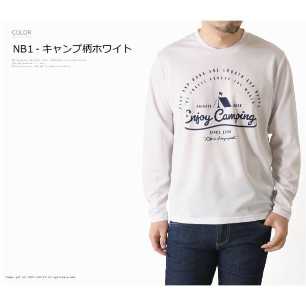ロングTシャツ メンズ プリント Tシャツ 長袖 吸汗速乾 ドライメッシュ ストレッチ カットソー ロンT 通販M1 RQ0878|limited|10