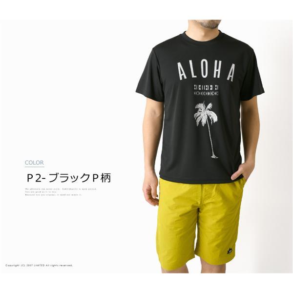 半袖 tシャツ メンズ 吸汗 速乾 ドライ ストレッチ アメカジ ロゴ サーフ プリント スポーツ アウトドア 通販M1|limited|12