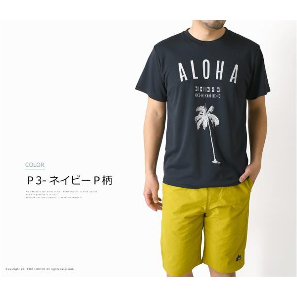 半袖 tシャツ メンズ 吸汗 速乾 ドライ ストレッチ アメカジ ロゴ サーフ プリント スポーツ アウトドア 通販M1|limited|13