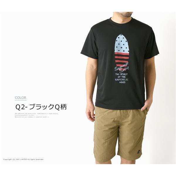 半袖 tシャツ メンズ 吸汗 速乾 ドライ ストレッチ アメカジ ロゴ サーフ プリント スポーツ アウトドア 通販M1|limited|16