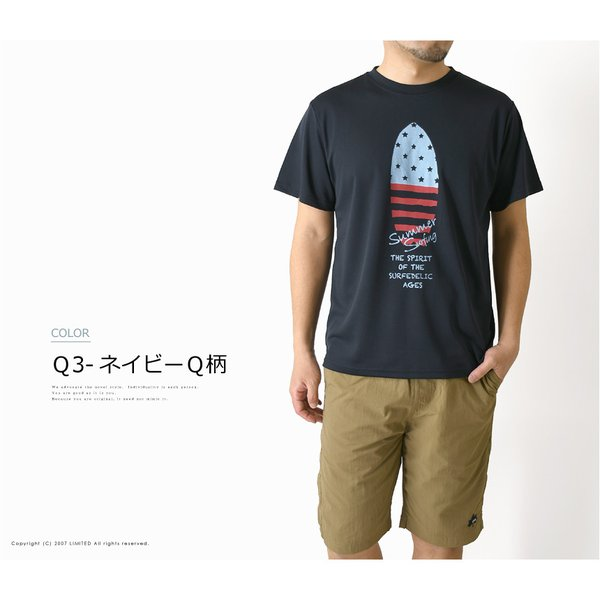 半袖 tシャツ メンズ 吸汗 速乾 ドライ ストレッチ アメカジ ロゴ サーフ プリント スポーツ アウトドア 通販M1|limited|17