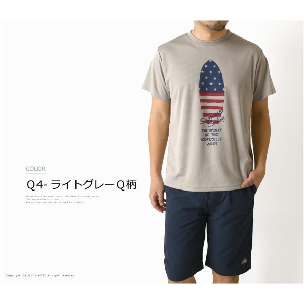 半袖 tシャツ メンズ 吸汗 速乾 ドライ ストレッチ アメカジ ロゴ サーフ プリント スポーツ アウトドア 通販M1|limited|18