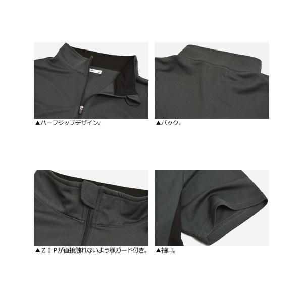 ポロシャツ メンズ ゴルフウェア 吸汗 速乾 ドライ ストレッチ 切替 ハーフジップ カットソー スポーツ 通販M15|limited|12