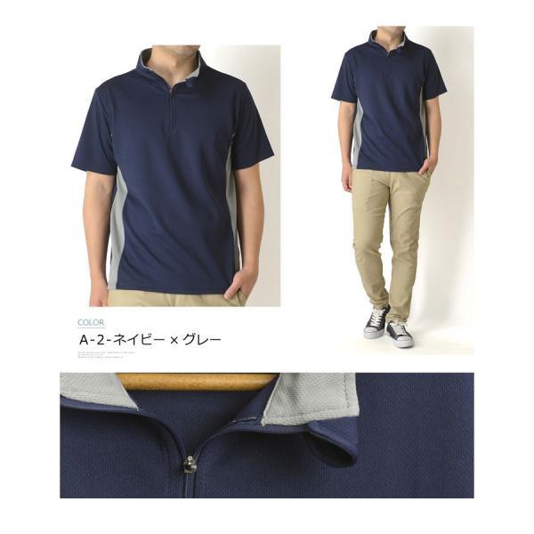ポロシャツ メンズ ゴルフウェア 吸汗 速乾 ドライ ストレッチ 切替 ハーフジップ カットソー スポーツ 通販M15|limited|07