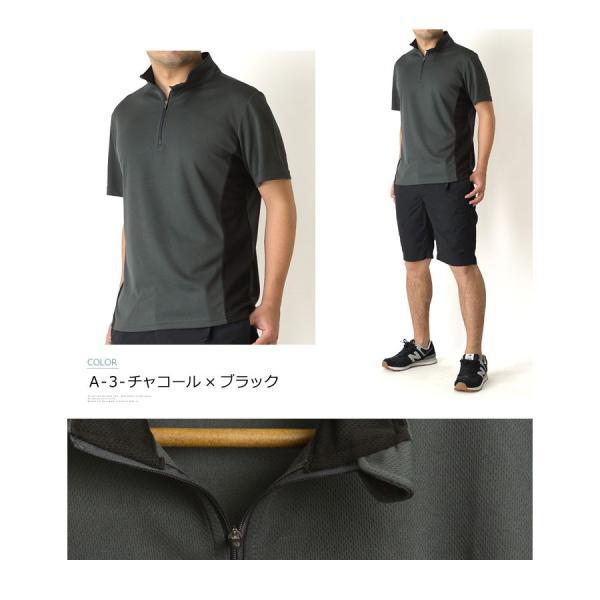 ポロシャツ メンズ ゴルフウェア 吸汗 速乾 ドライ ストレッチ 切替 ハーフジップ カットソー スポーツ 通販M15|limited|08