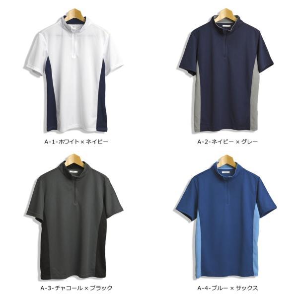 ポロシャツ メンズ ゴルフウェア 吸汗 速乾 ドライ ストレッチ 切替 ハーフジップ カットソー スポーツ 通販M15|limited|10