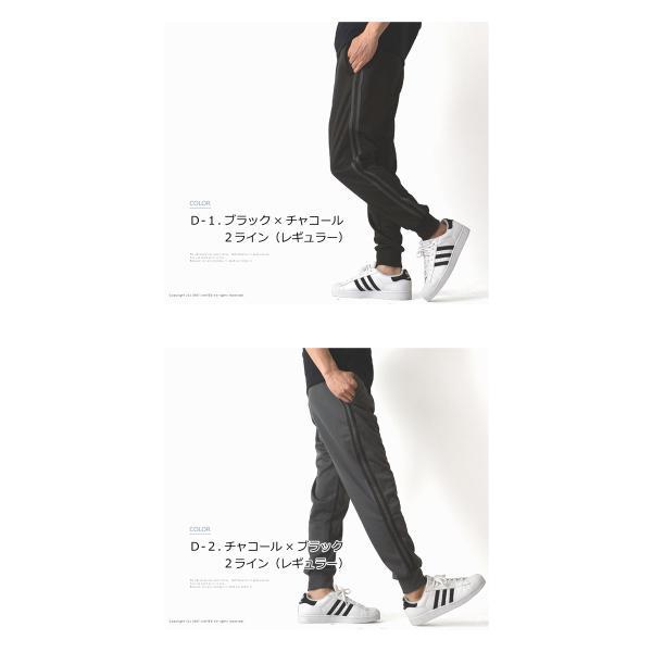 ジャージパンツ メンズ ストレッチ ジャージ 下 UPF50+ UVカット ジョガーパンツ スキニー トレーニング スポーツ ライン入り 通販M3|limited|13