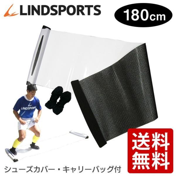 スライディングボード スライドボード 180cm 体幹トレーニング 器具 エクササイズ LINDSPORTS リンドスポーツ