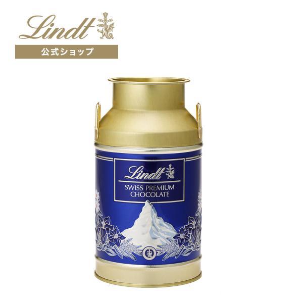 【公式】リンツ Lindt チョコレート ナポリタンアソート ブルー缶|lindt