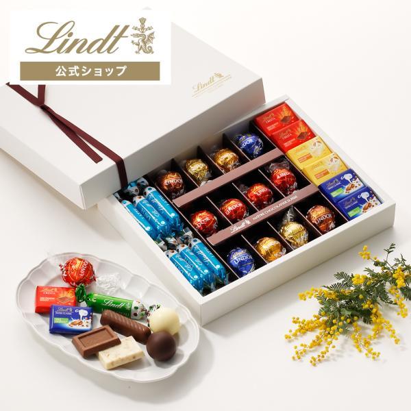 父の日 2021 送料無料 公式 リンツ Lindt チョコレート ピック&ミックス ギフトコレクション(送料込)  リンドール詰合せ プレゼ ント