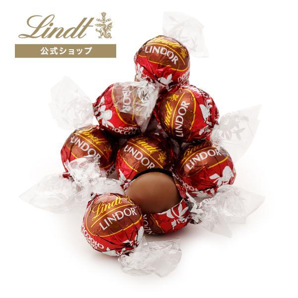 公式リンツLindtチョコレートリンドールダブルチョコレート10個入り