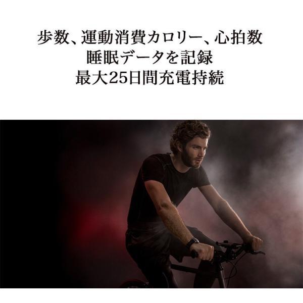 スマートウォッチ Withings ウィジングズ Steel HR Sport Black 40mm 心拍計測 ウォーキング ランニング|line-mobile|04