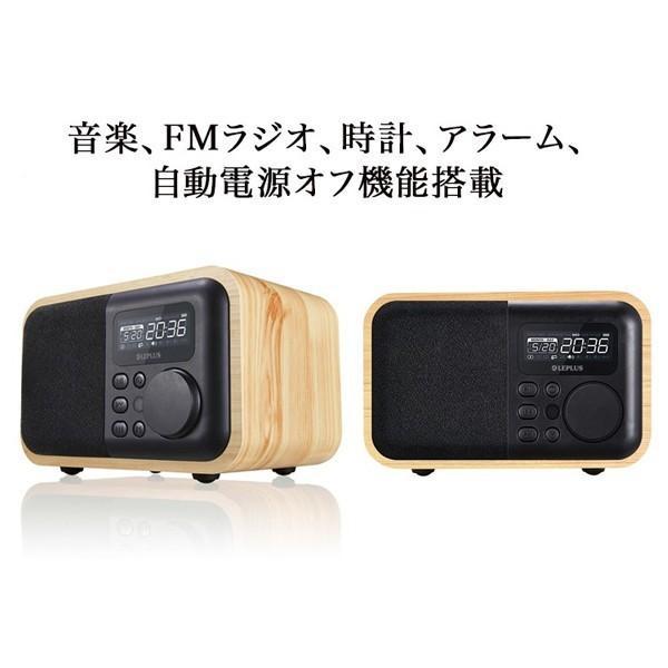 LEPLUS ワイヤレス スピーカー Classica ウォールナットウッド調|line-mobile|03