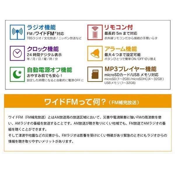 LEPLUS ワイヤレス スピーカー Classica ウォールナットウッド調|line-mobile|04