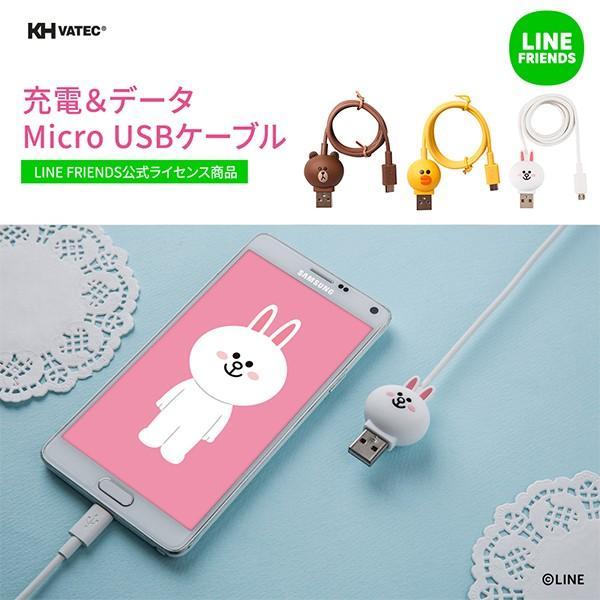 Micro USBケーブル LINE FRIENDS 充電&データ コニー|line-mobile|02