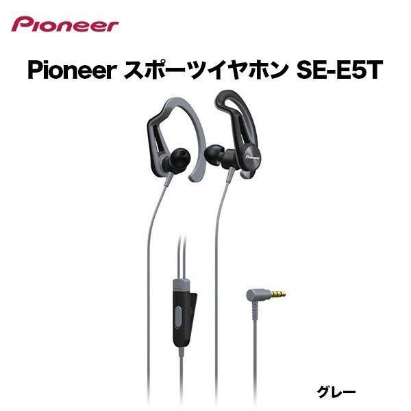 Pioneer スポーツイヤホン SE-E5T グレー line-mobile