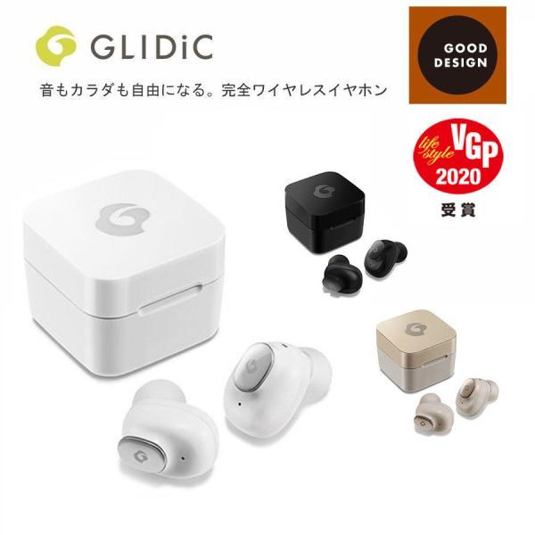 GLIDiC Sound Air TW-5000s ホワイト ワイヤレスイヤホン iPhone Bluetooth 両耳 高音質 ブルートゥース グライディック 日本正規代理店品|line-mobile