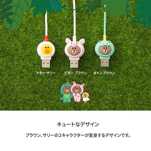 MFi認証 Lightning Cable JUNGLE BROWN ピギーブラウン|line-mobile|03