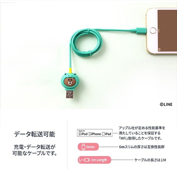 MFi認証 Lightning Cable JUNGLE BROWN ピギーブラウン|line-mobile|04