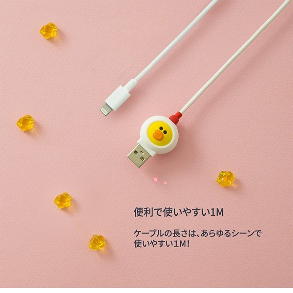 MFi認証 Lightning Cable JUNGLE BROWN ピギーブラウン|line-mobile|06