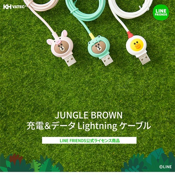 MFi認証 Lightning Cable JUNGLE BROWN ピギーブラウン|line-mobile|08