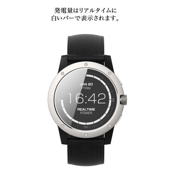 スマートウォッチ Matrix Power Watch Silver