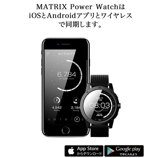 4/25までSALE!在庫限り スマートウォッチ Matrix Power Watch Black Ops