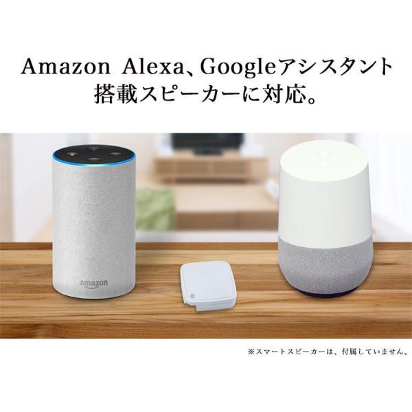 RATOC Systems スマート家電リモコン RS-WFIREX4 Amazon Echo Alexa Google Home Googleアシスタント 対応 赤外線 ラトック|line-mobile|05