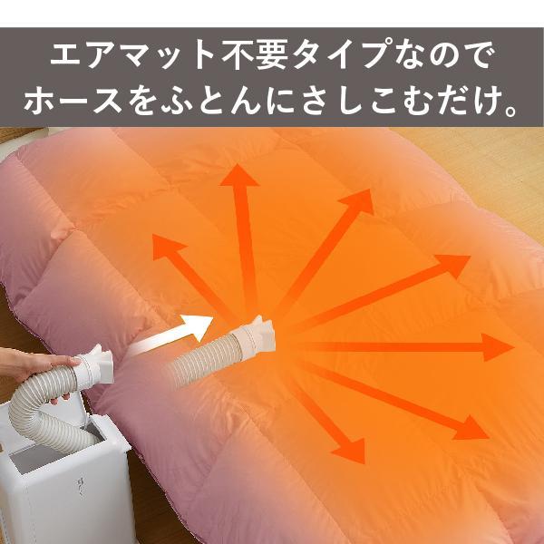 ツインバード TWINBIRD 布団乾燥機 マット不要 ふとん乾燥機 布団 ふとん ダニ対策 ダニ退治 アロマドライ FD-4149W タイマー付き line-mobile 05