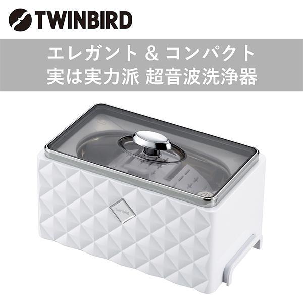 ツインバード 超音波洗浄器 EC-4548W ホワイト line-mobile 02
