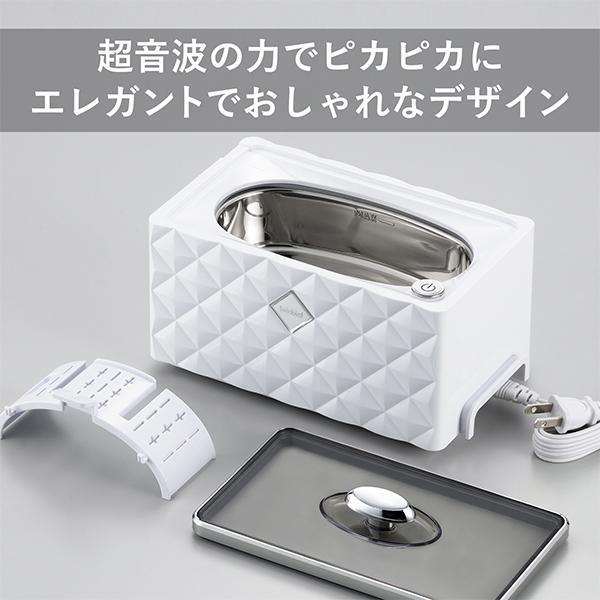ツインバード 超音波洗浄器 EC-4548W ホワイト line-mobile 03