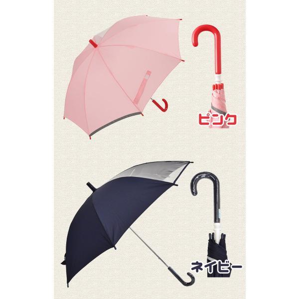 傘 キッズ 雨傘  50cm 55cm 透明窓 無地 反射テープ イエロー サックス ブルー ピンク ネイビー 入園 入学|linedrops|04