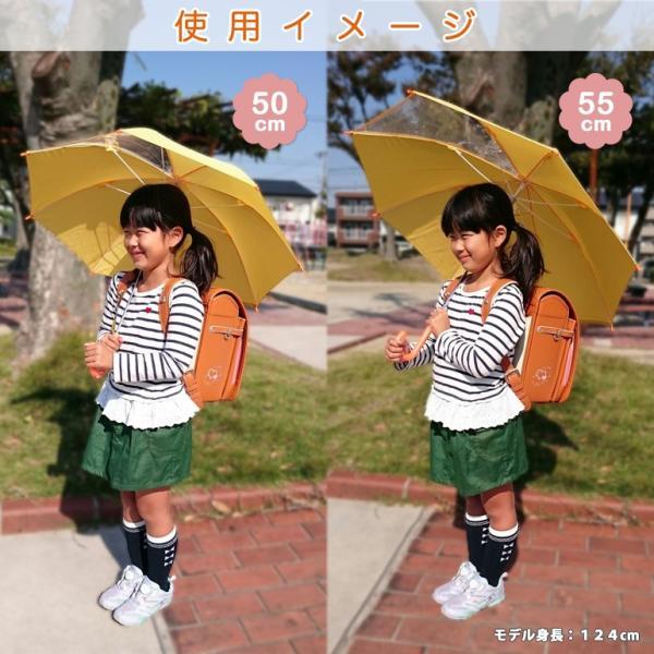 傘 キッズ 雨傘  50cm 55cm 透明窓 無地 反射テープ イエロー サックス ブルー ピンク ネイビー 入園 入学|linedrops|07
