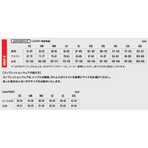 アンダーアーマー ハイネック 長袖アンダーシャツ コンプレッション HG ARMOUR COMP LS MOCK 1343021 liner 05