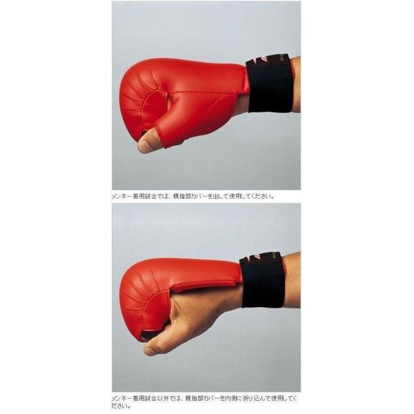 赤Lサイズのみ ミズノ 空手 拳サポーター/両手1組(全日本空手道連盟検定品)|liner|06