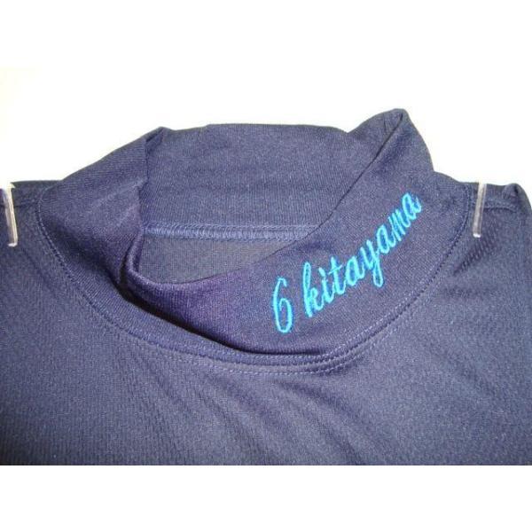 野球アンダーシャツ・ウインドシャツ ハイネックエリ(衿・襟) 名入れ刺繍(名前入り) ※刺繍加工する商品と一緒にご注文ください|liner|08