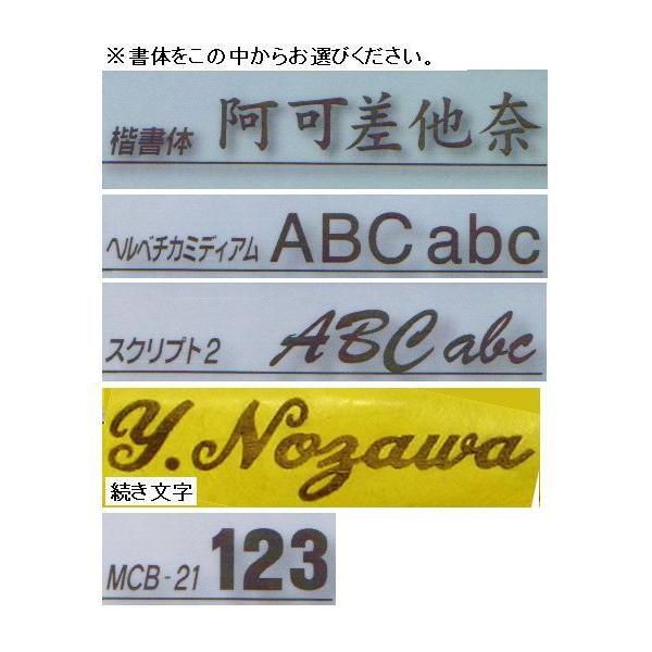 野球グラブ・グローブ 名入れ刺繍(名前入り・オンネーム) ※返品交換不可 liner 02