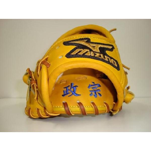野球グラブ・グローブ 名入れ刺繍(名前入り・オンネーム) ※返品交換不可 liner 06