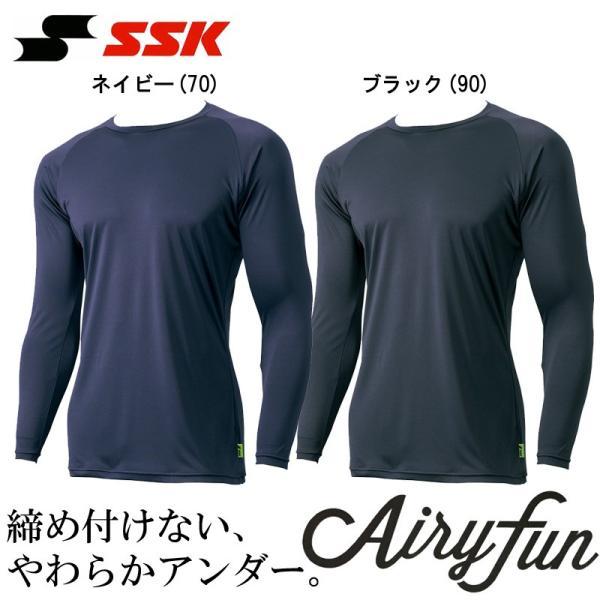 SSK 野球 ローネック長袖アンダーシャツ 丸首 Airyfan|liner