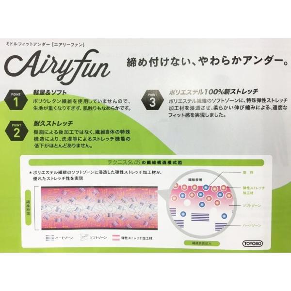 SSK 野球 ローネック長袖アンダーシャツ 丸首 Airyfan|liner|04