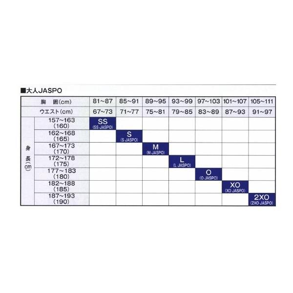SSK 野球 ローネック長袖アンダーシャツ 丸首 Airyfan|liner|05