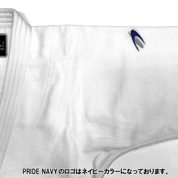IJFマーク付き 東洋 柔道着上下セット(帯なし) プライドネイビー|liner|04
