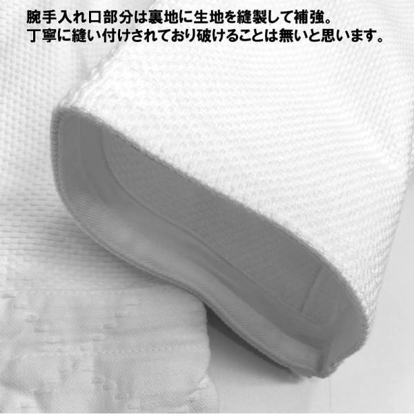 IJFマーク付き 東洋 柔道着上下セット(帯なし) プライドネイビー|liner|06