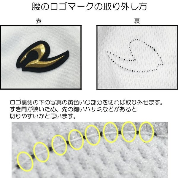 レワード 野球 ユニフォームパンツ 『一球入魂』 ストレート ハイカット スリムストレート UFP503 UFP507 UFP509|liner|10