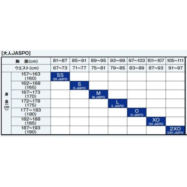 美津和タイガー 野球 ハイネック 半袖アンダーシャツ セミフィットタイプ 遮熱素材 レボルタイガー UWRDYS003|liner|04